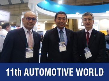 11th AUTOMOTIVE WORLD