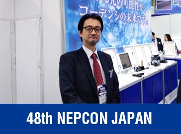 48th NEPCONJAPAN